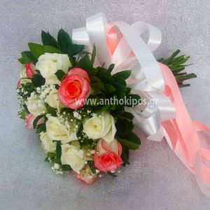Bridal Bouquet - Bouquet for Civil Wedding white and two-tones roses