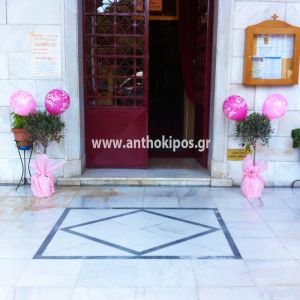 Baptism For Girl with olive balls and balloons in shades of pink