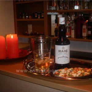 Ποτό Φιάλι Ουίσκι Haig Gold Label (700ml)