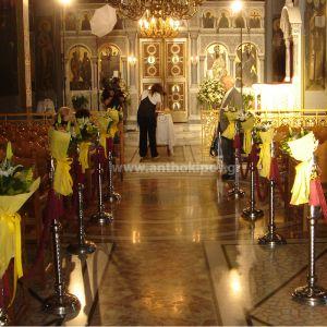 Στολισμός Εκκλησίας Γάμου Μέσα