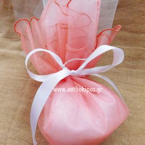 Wedding Favors, classic bonbonniere with rotten apple organza and white tulle
