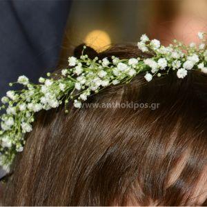 Unbelievable bridal wreath