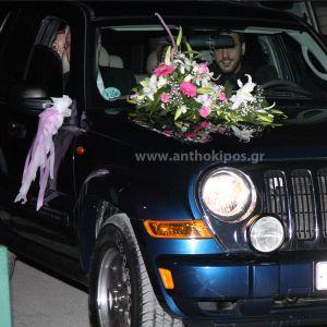 Στολισμός Αυτοκινήτου Γάμου