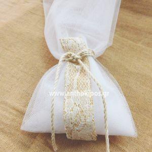 Μπομπονιέρες Γάμου με τούλι και λινάτσα