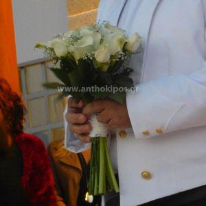 Nυφική Ανθοδέσμη-Μπουκέτο Γάμου