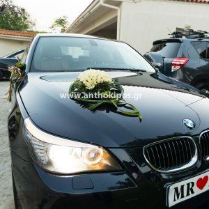 Στολισμός Αυτοκινήτου Γάμου με λευκά τριαντάφυλλα, ελιά και φυλλώματα σε σχήμα καρδιάς
