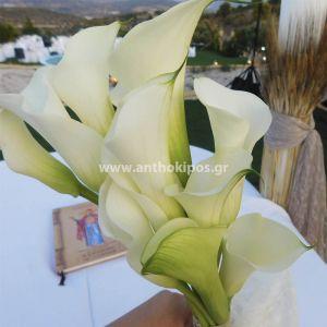 Νυφική Ανθοδέσμη Γάμου με κάλλες