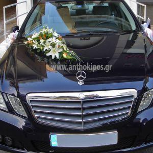 Στολισμός Αυτοκινήτου Γάμου με υπέροχη σύνθεση λουλουδιών