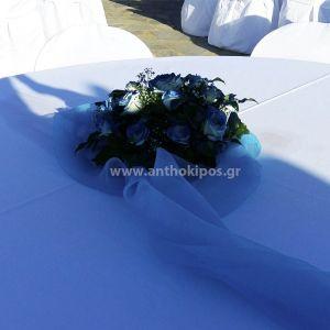 Δεξίωση Γάμου με μπλε σύνθεση