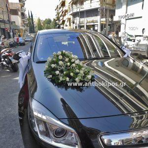 Στολισμός Αυτοκινήτου Γάμου με υπέροχη λευκή σύνθεση