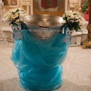 Βάπτιση για Αγόρι