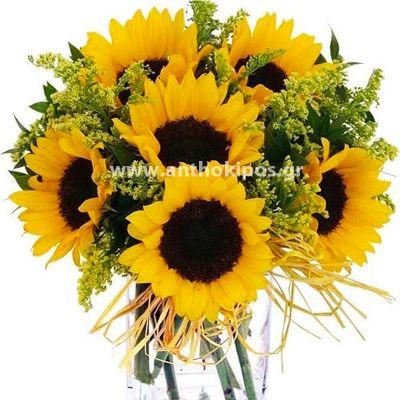 Sunflowers in bouquet