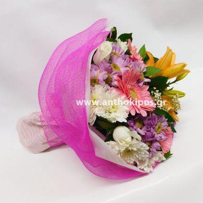 Fabulous colors bouquet